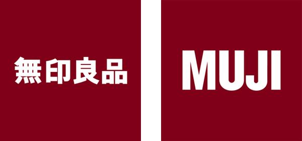 http://www.muji.net/store